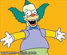 المهرج كرستي - Krusty