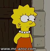 ليزا سيمبسون - Lisa Simpson