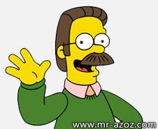 نيد فلانديرز - Ned Flanders