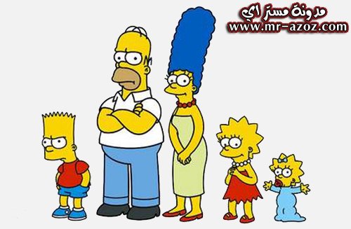 ذا سيبسون - the simpsons
