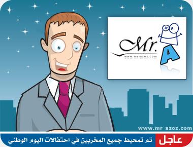 مرسي مذيع قناة ( مدونة مستر اي )