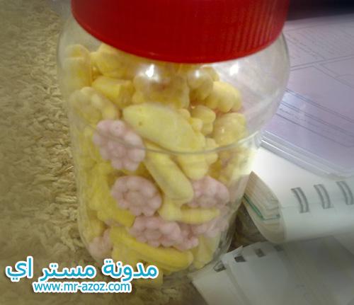 حلاو لذيذ بس مغبر : )