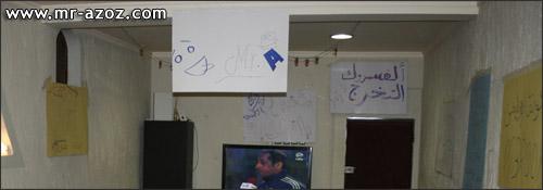 صورة الملعب .. سوري قصدي الملحق : )