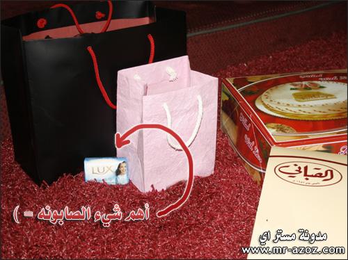 الهدايا : )
