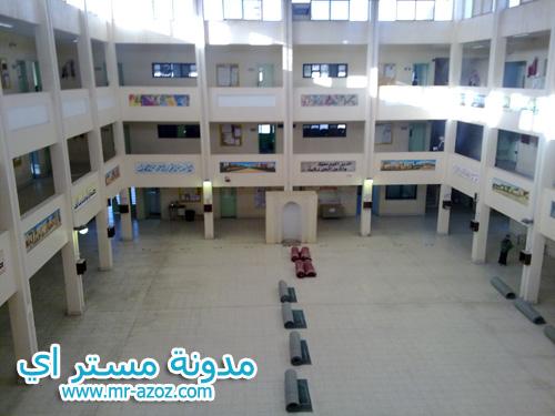 صورة المدرسة